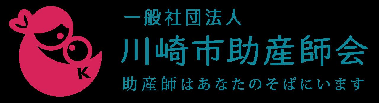 Kawasakishijosanshikai_logo3